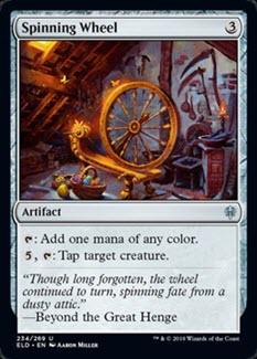 eld-234-spinning-wheel